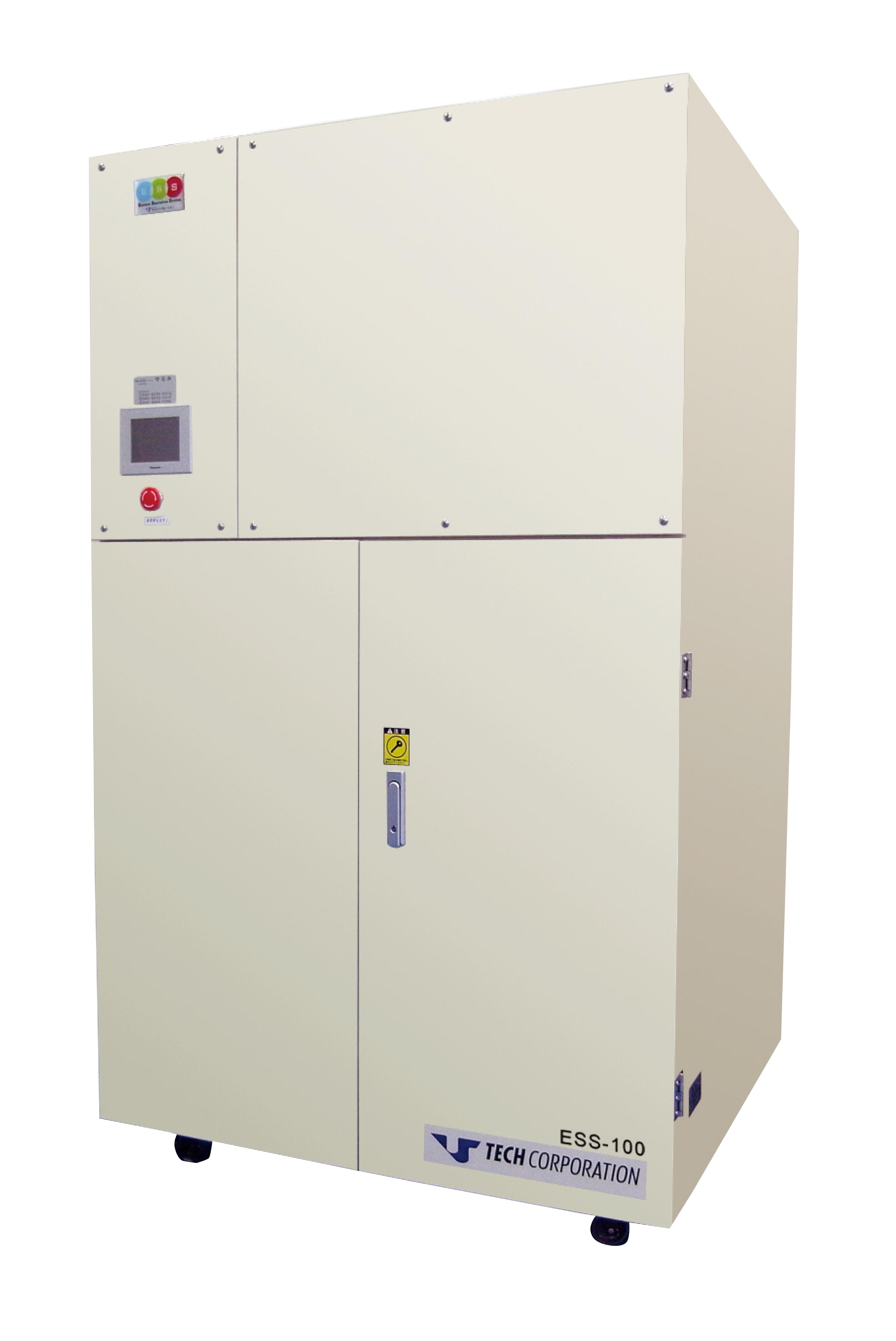 守る水 ESS-100 電解水 生成機